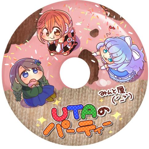 アルバム「UTAのパーティ」CD盤面