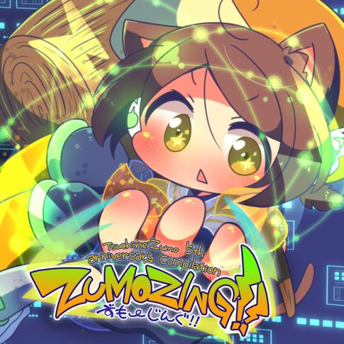 コンピレーションアルバム「ZUMOZING!!」