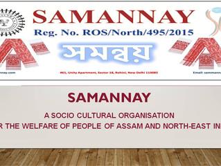 Samannay Durga Puja 2017