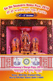 Durga Pooja '19