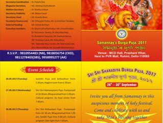 Sri Sri Sharadiya Durga Puja, 2017  'সমন্বয়'ৰ দুৰ্গা পূজালৈ সাদৰেৰে নিমন্ত্ৰণ জনালো