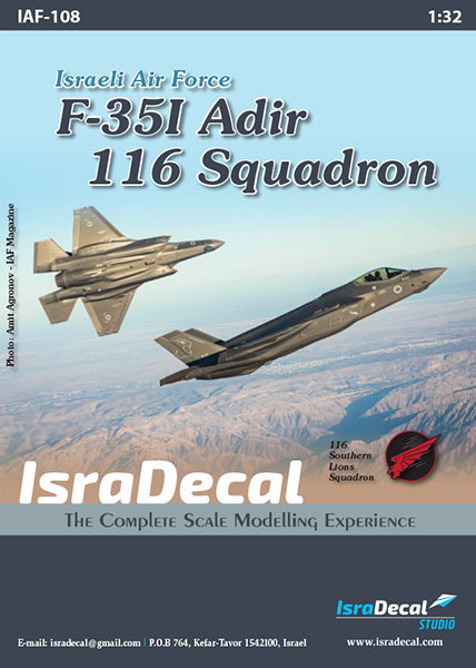 IAF F-35I 'Adir' 116 Sq. 1:32 (IAF108)