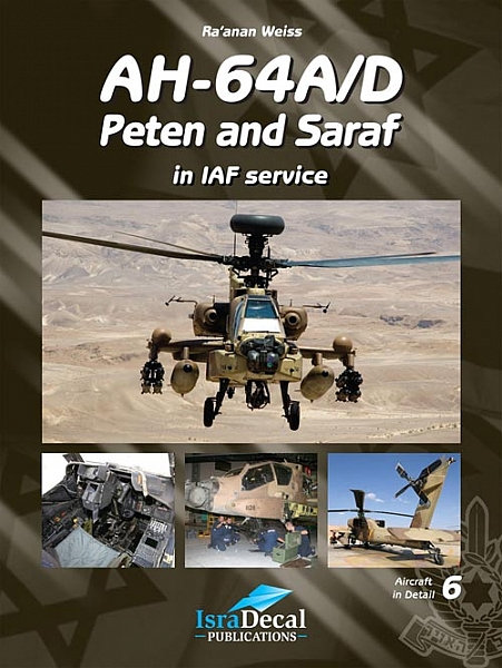 AH-64A/D 'Peten & Saraf' in IAF Service
