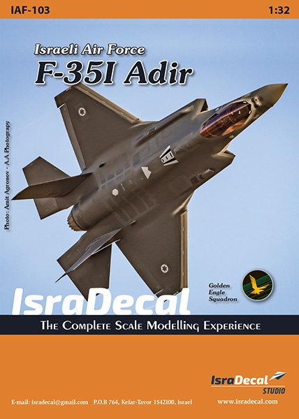 IAF F-35I 'Adir' 1:32 (IAF103)
