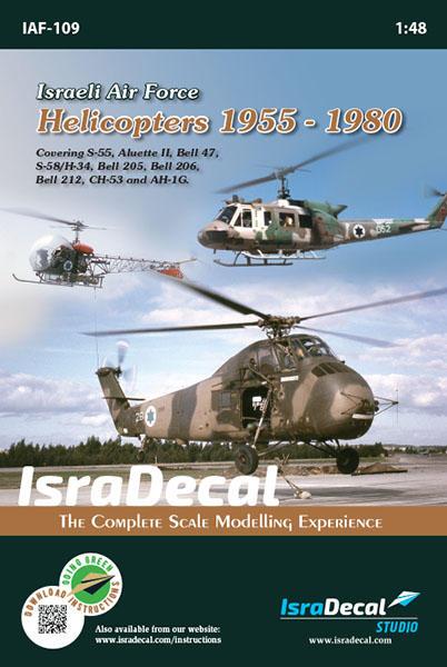Download IAF-109 Instructions