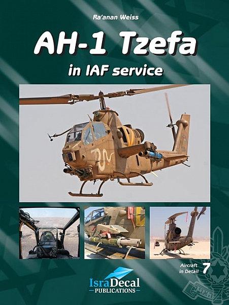 AH-1 'Tzefa' in IAF Service