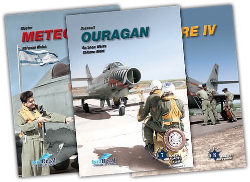 Vintage Aircraft Bundle - Three Publications
