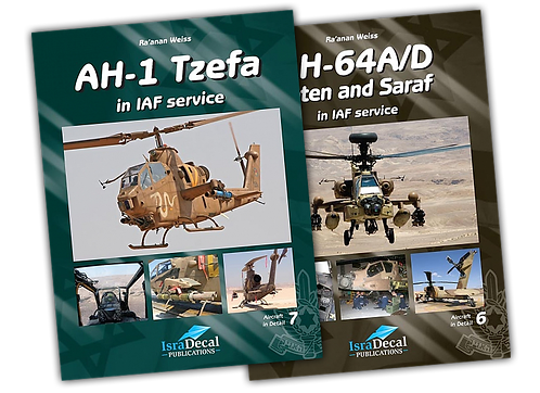 Combat Helicopters Bundle - Two Publications