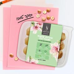 עוגיות בשיתוף Sweetango