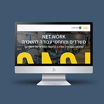 net-work-bursa.png