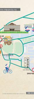 '가치 잇다' 기획 및 증강현실마을지도 제작-함지_북구문화재단 매거진