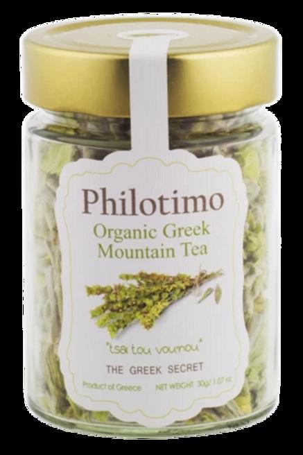 PHILOTIMO GREEK ORGANIC MOUNTAIN TEA (  VARIED PACKS )