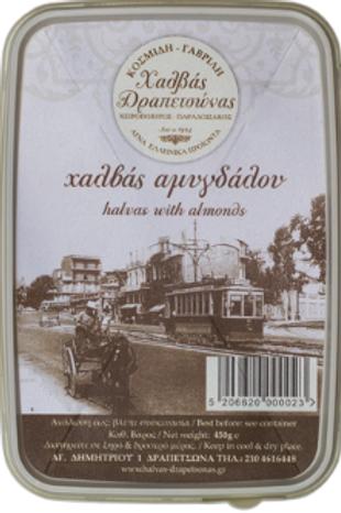 Halvas Drapetsonas with Almonds 450gr