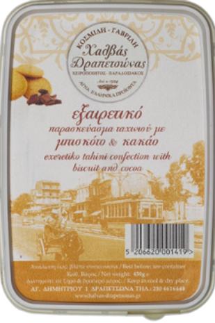 Halvas Drapetsonas Tahini Cocoa & Biscuit 450gr