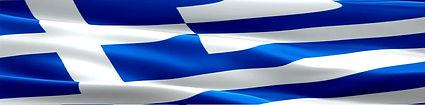 2021 flag long.jpg
