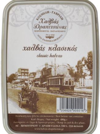 Halvas Drapetsonas with Vanilla Classic 450gr