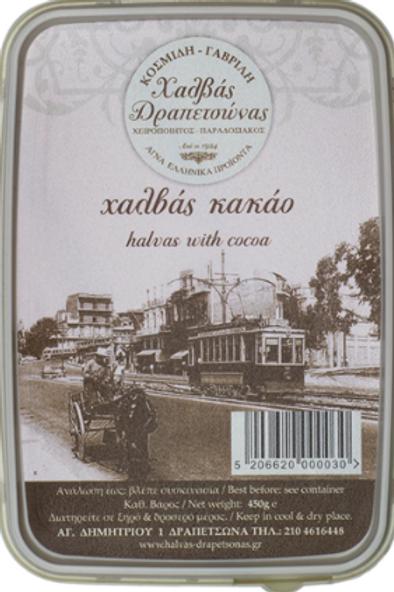 Halvas Drapetsonas with Cocoa 450gr