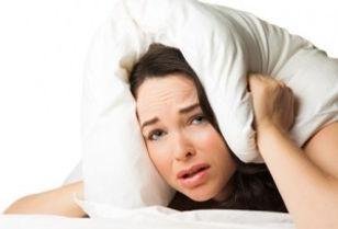 Pillow over Head.jpg