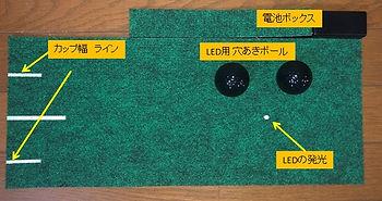 HP用マット.jpg
