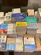 TOPICS差し替え用代官山蔦屋 (1).jpg