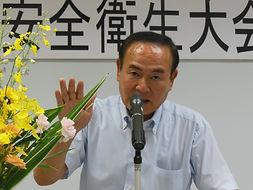 埼玉美工五十嵐三夫