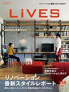 LiVES_vol.114_H1.jpg