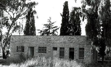 המבנה הישן של הקהילה