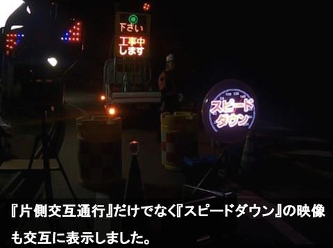 夜間道路工事2.jpg