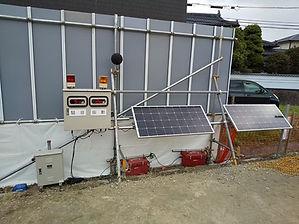 バッテリーECO電源 トルエコ 騒音・振動