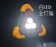 白LED全灯強.png