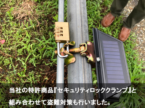 仮歩道照明3.jpg