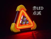 赤LED点滅.png