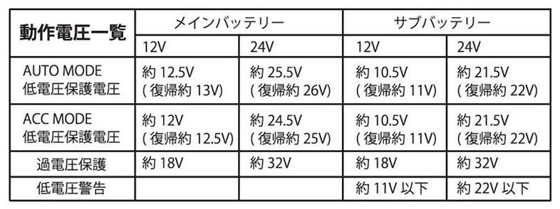 sj202_10-1.jpg