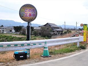 ぽーたくん_210201_2.JPG