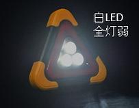 白LED全灯弱.png