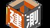 CSPI-EXPO『建設・測量生産性向上展』に出展予定です!