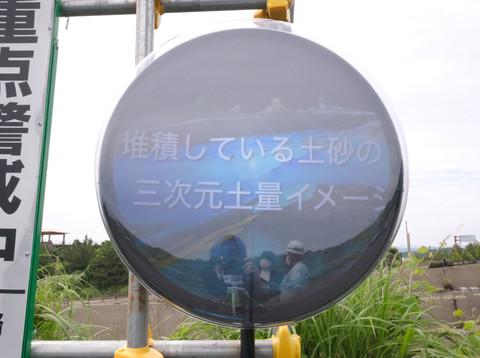 キャリースクリーン-工事案内4