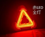 赤LED全灯.png