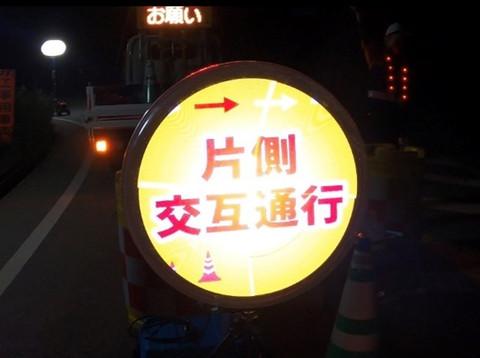 夜間道路工事1.jpg