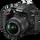 Thumbnail: Nikon D3500 + AF-P 18-55mm VR + AF-P 70-300mm ED