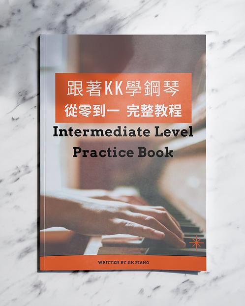 Intermediate Level 練習電子書《跟著KK學鋼琴》