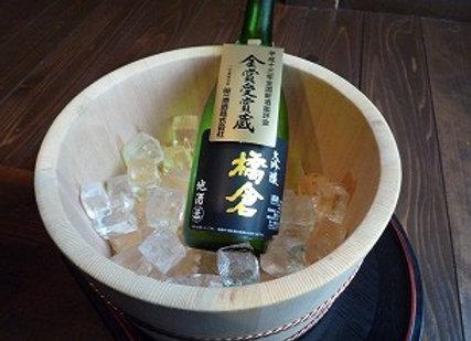 Hashikura WINE (サンプル画像)