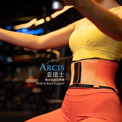 ARCIS Waist & Back Support (Female)