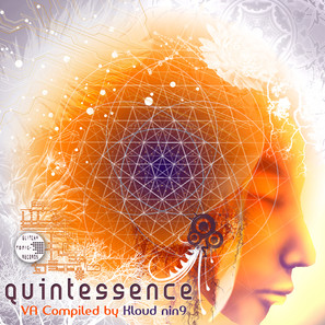 quintessence2.jpg