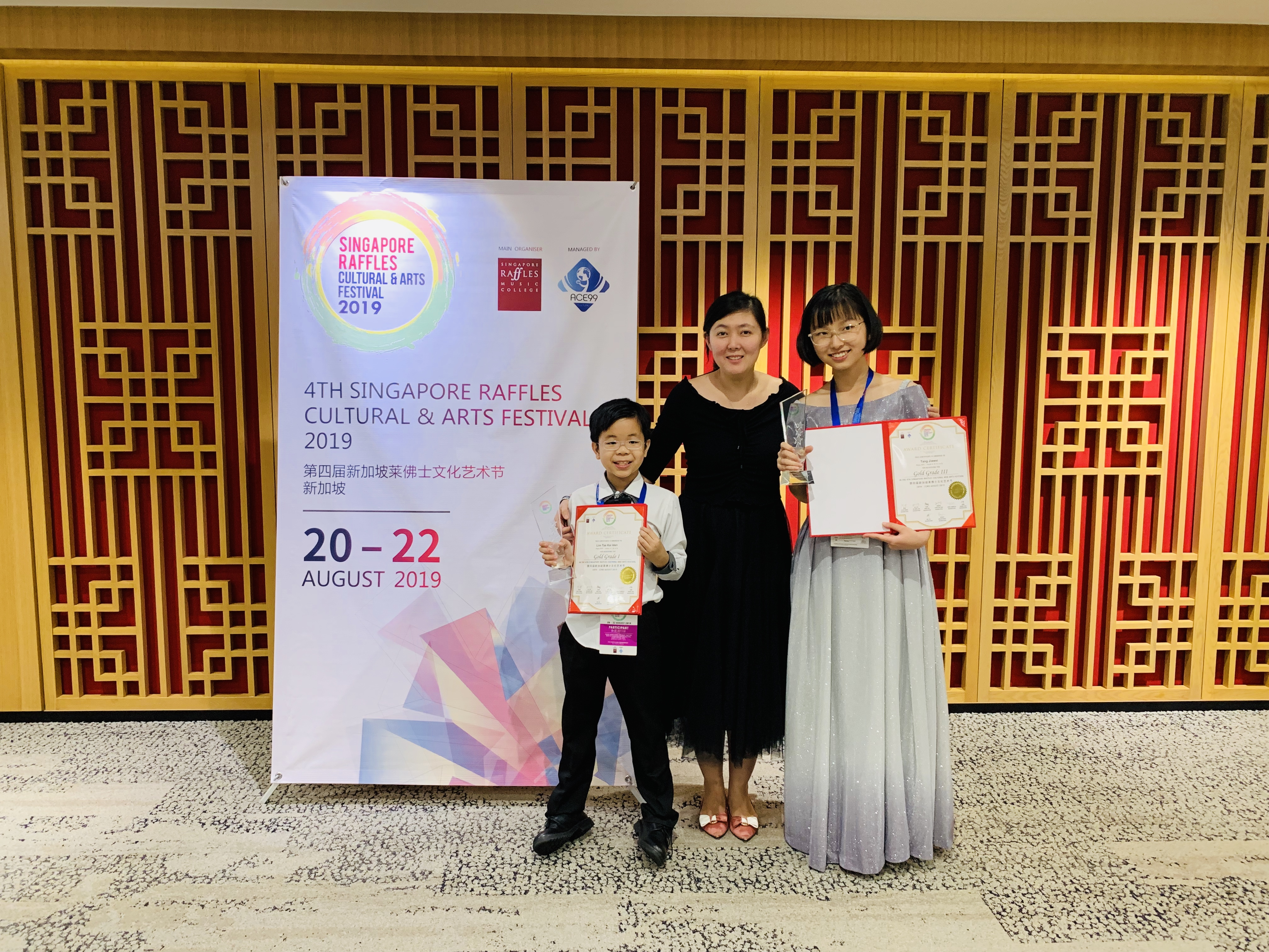 Students Won Gold Prizes