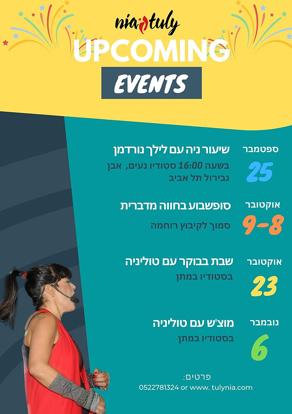 Tuly Upcoming Events Flyer.jpg