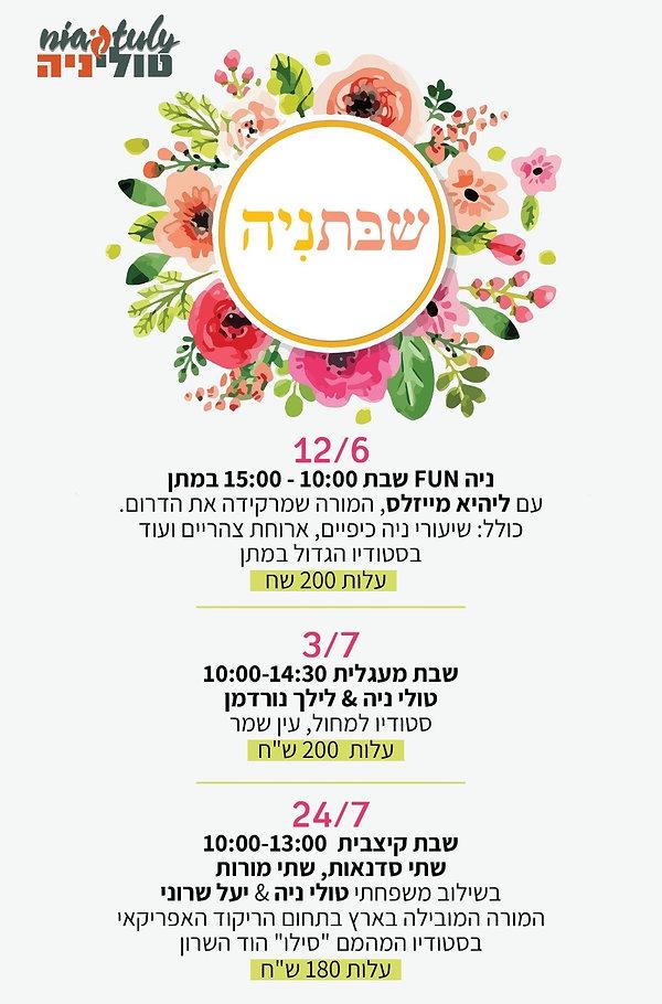 events flyer.jpg.jpeg