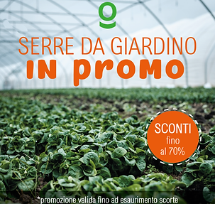 serre promo-03.png
