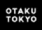 OTAKUTOKYO ロゴ.png