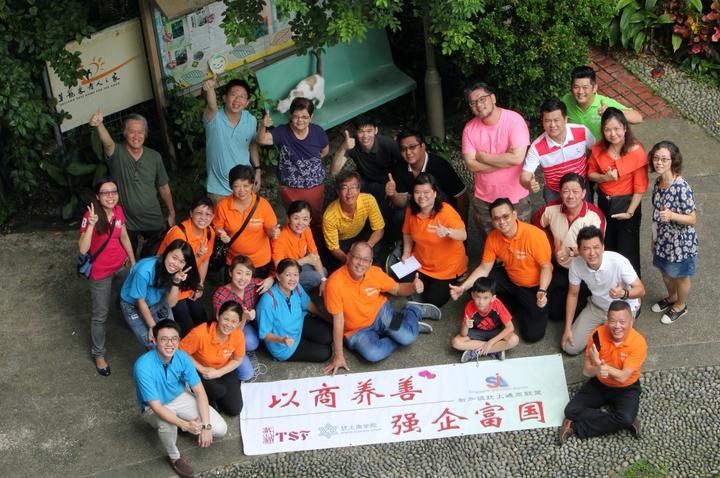 慈善与志工服务